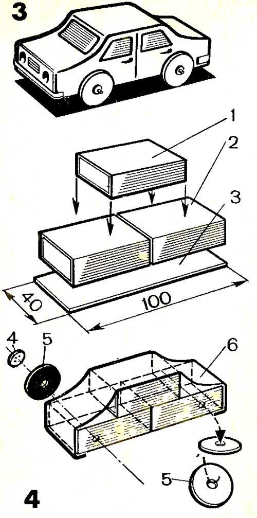 Мастер класс машина из картона схема