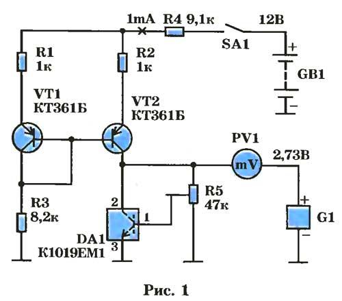 На схеме электронного