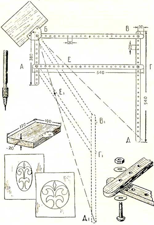 Как сделать пантограф для лампы