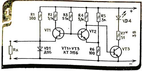 На транзисторах VT1, VT2 (см.