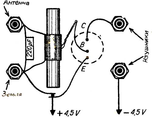 Монтажная схема радиоприёмника
